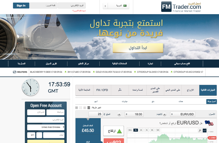 fmtrader-arabic