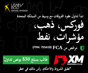 XM - Arabic