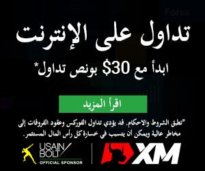 XM Arabia